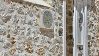 la-maison-de-marie-geraldine-exterior-090